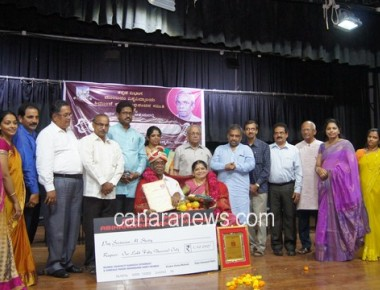 Shimunje Parari literature Programme at Department of Kannada, Mumbai University