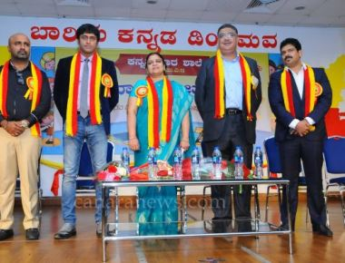 Kannada Paatha Shaale Dubai – concludes third session with Tanveer Seith's encouragement.