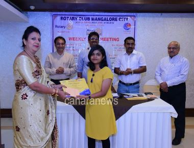 District Level Inter School Essay Competition