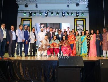 """Vishwa Samskruti Utsava – World Culture Festival"" held at Credenz Auditorium, Al Quoz, Dubai on 11th October 2019."