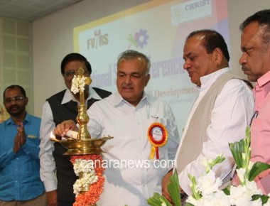 National Skill Conference 2016 Inaugurated
