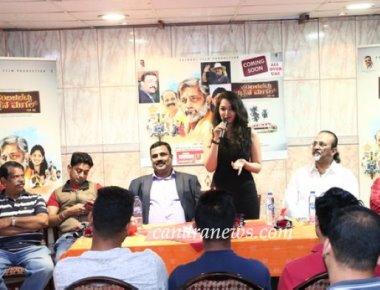 'Khambalabettu Bhatrena Magal' hit new Tulu film tickets launched in Dubai