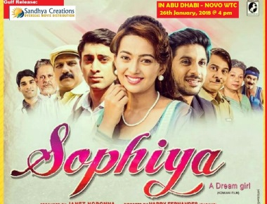 'Sophiya' in Abu Dhabi on 26th January – Few Tickets  Left