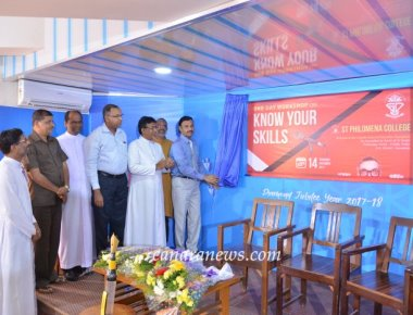 One Day Workshop on 'Know Your Skills' held at St Philomena College Puttur