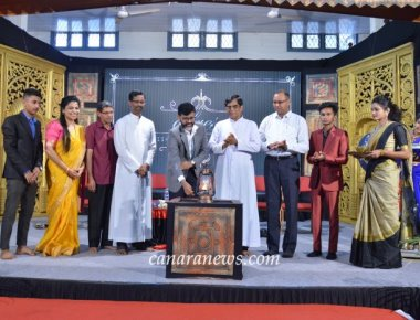 National Level English Fest 'alfresco' inaugurated at St Philomena College Puttur