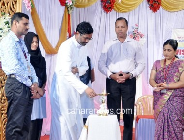 'Vision 2016' organized at St Philomena College Puttur