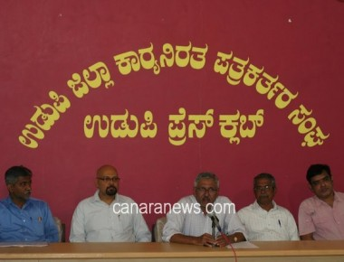 Citizens oppose to Govt. Women and children Hospital privatization in Udupi