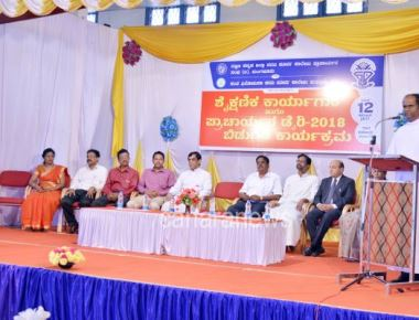 Academic Workshop and Release of Principal's Diary-2018 held at St Philomena PU College Puttur
