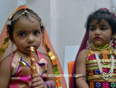 Shri Krishna Janmashtmi Celebration at Mumbai this Evening