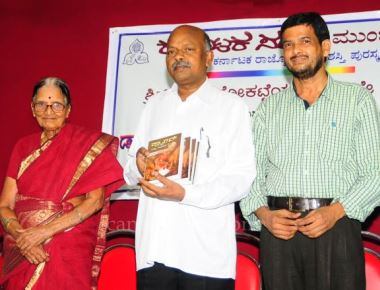 "Book releasing function of the Novel ""Dragan and Gangajala written by Journalist Srinivas Jokatte"