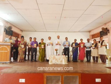 Release of District level Sports meet Invitation at St. Mary's P.U. College