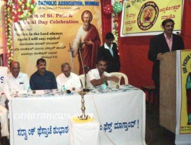 Initiation to the Diamond Jubilee Celebration by St. Paul's Catholic Association