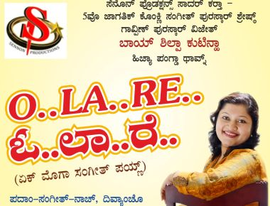 176th Monthly Theatre titled 'O…La…Re…', on Sun., Aug. 7, 2016, at Kalaangann