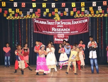 37th Annual day of Sulabha Special School was celebrated