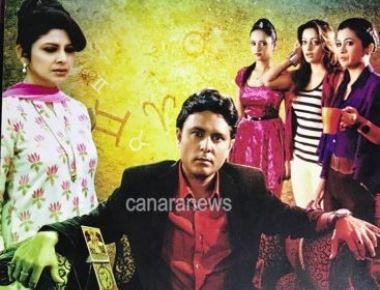 Celebrity Astrologer Sundeep Kochar Features in India's First Astrological Thriller Movie