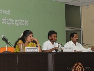 Udupi Municipal Council adopted the surplus Budget of Rs. 1.58 crores