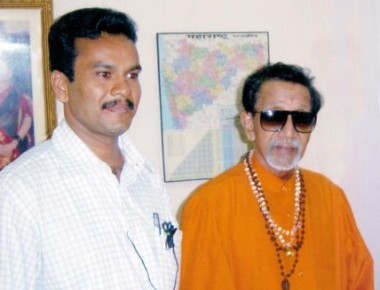 Rons Bantwal with Balasaheb Thackeray (5-6 Years Back) at Mathoshree, Kalaa Nagar, Bandra East, Mumbai