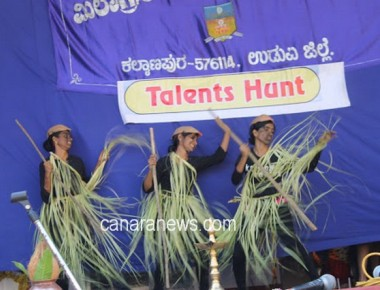 Talents Hunt - 2015 held at Milagres PU college, Kallianpur
