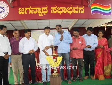 Taluk Level S.D.M.C. Convention held in Udupi