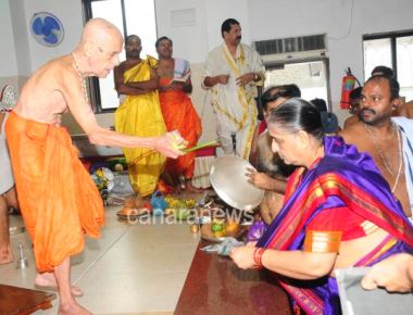 Tapta Mudradharane process conducted by Vishwesha Theertha Swamiji  in Pejawara Mutt Mumbai branch