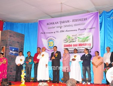 Silver Jubilee Celebration by Konkan Taram Association, Jarimari