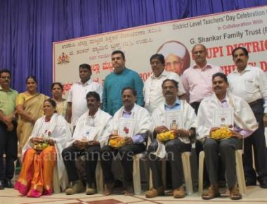 Udupi District level Teachers' Day and honor ceremony held at Udupi