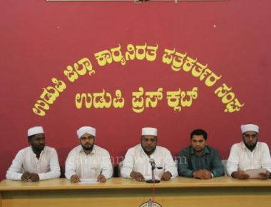 Seminar against Terrorism to be held on 30th January at Udupi