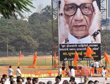 Bal Thackeray memorial: Uddhav seeks suggestions