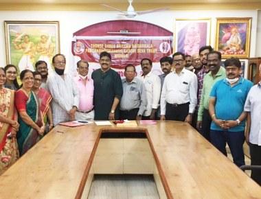 2nd AGM of Thonse Shree Brahma Baidarkala Panchadhoomavathi Garodi Seva Trust, Mumbai