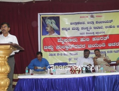 Udupi: Tipu Jayanti observed, District in charge Minister Pramod Madhwara absent