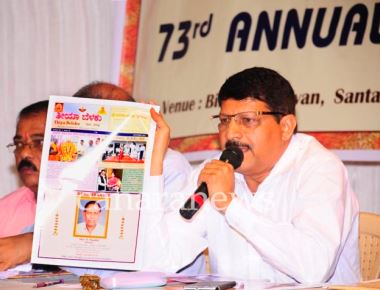 73rd Annual General Meeting of Thiya Samaj, Mumbai Organization