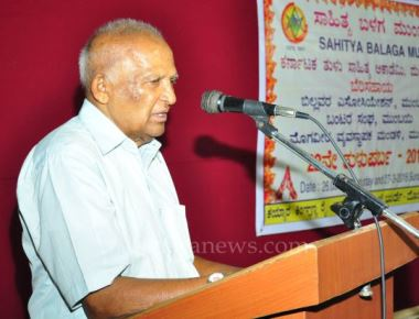 Inauguration of 22nd Tulu Parba at the Karnataka Sangha Auditorium