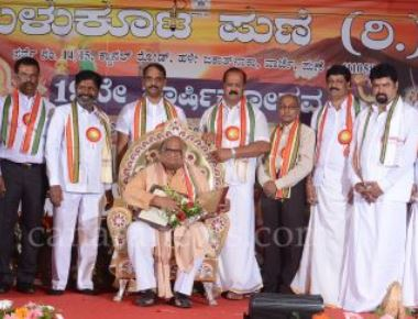 Tulu Koota Pune Celebrated 19th Annual Day