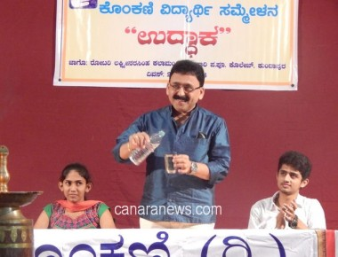 'Udaak' Konkani Students Conference at Kundapur