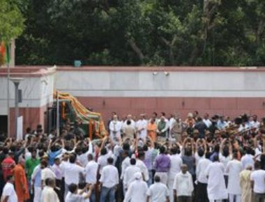 Vajpayee's last journey begins; thousands throng to pay respects