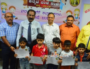 Valedictory ceremony held at Kannada Paate Shaale – Dubai