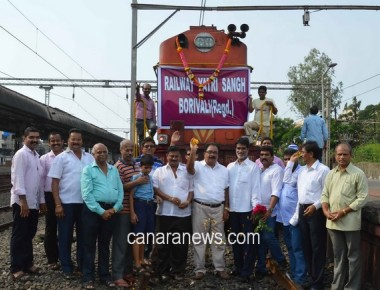 Vasai Road-Mangalore-the special Train for Ganapathi Festival