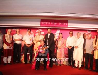 Closing Ceremony of Vishwa Konkani Loka Kala Shigmotsav
