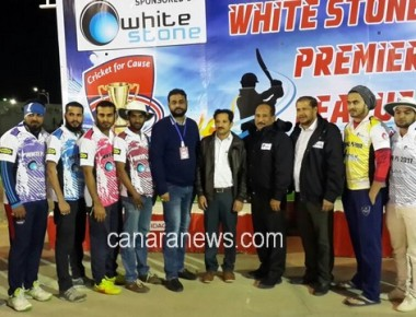 White Stone Premier (WPL) gets going on high note in Jubail, Saudi Arabia
