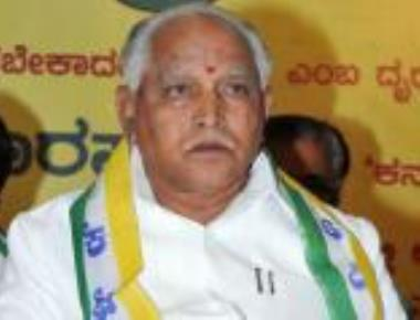 Denotification: Yeddyurappa?denies wrongdoing in affidavit before SC