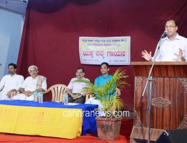 'Yaksha Patya Gayana' held at St Philomena College Puttur