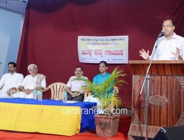 'Yaksha Patya Gayana' held at St Philomena College Puttur