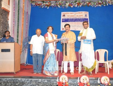 Inauguration of 16th Yakshagana Sahitya Sammelana