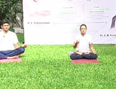 International Yoga Day Programme - ST. AGNES COLLEGE, MANGALORE