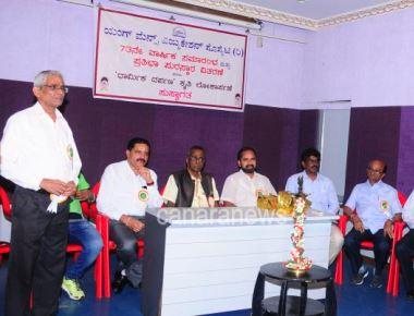 Dream India Network Celebrates Bakrid for Children of Foster Homes