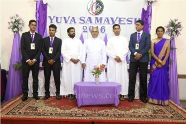 YUVASAMAVESH-2016 ICYM-Episcopal City Deanery Organized