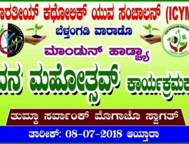 ICYM Belthangady Deanery organized Vanamahotsava - 2018