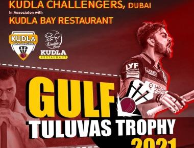 'GULF TULUVAS TROPHY 2021' PREMIERE LEAGUE CRICKET TOURNAMENT ON 1st OCTOBER 2021 IN UAE