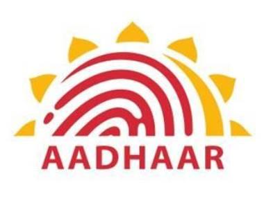 Soon no need to share Aadhaar ID for verification: UIDAI