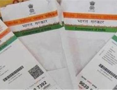 Aadhaar not mandatory for extending welfare schemes benefit:SC